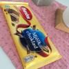 Ge choklad m känslor