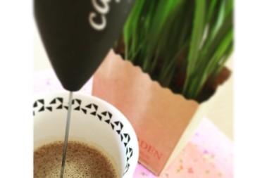 Fettkaffe start