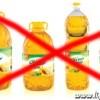 Undvik solrosoljan