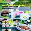LCHF magasinet – kanonerbjudande