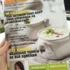 Nya LCHF magasinet